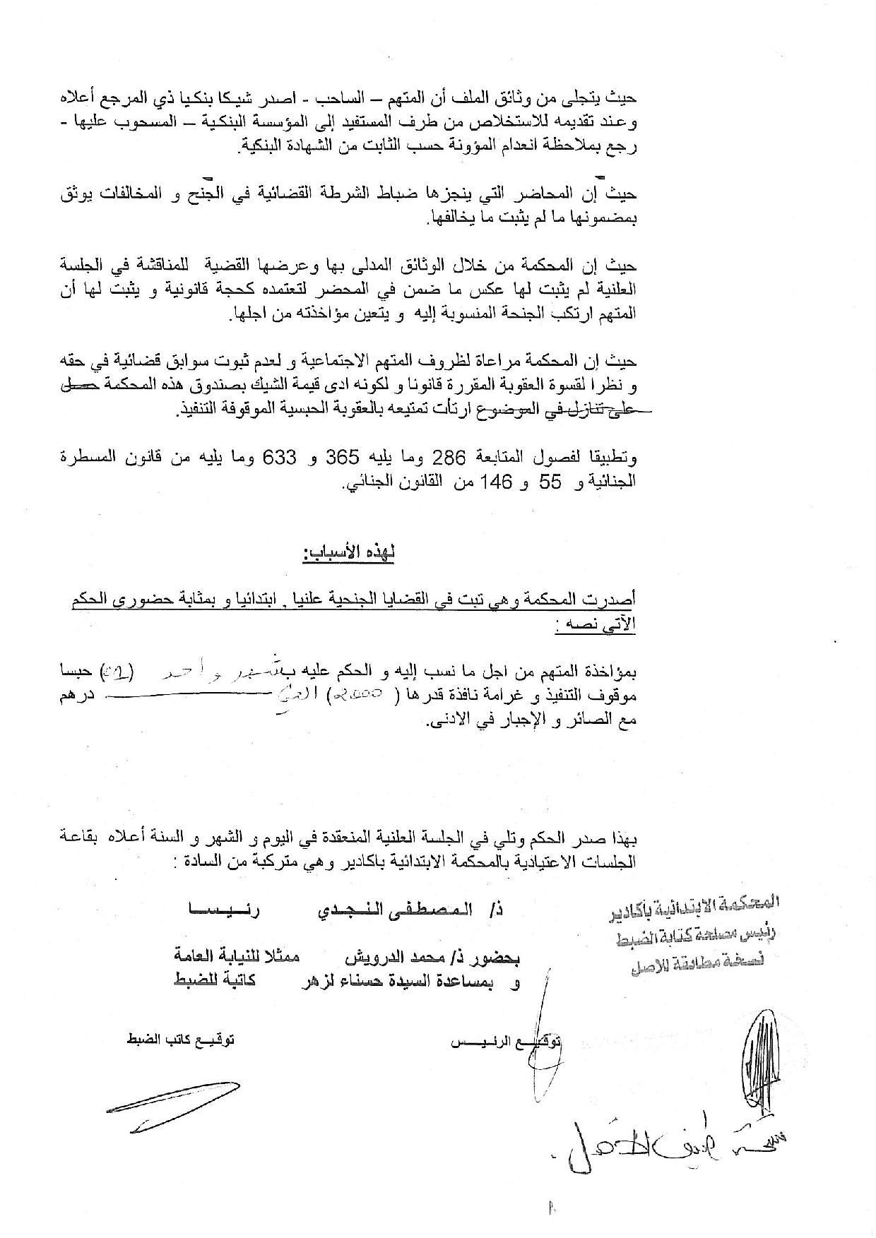 skmbt_c45016110717210-page-002