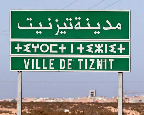 ville-tiznit-maroc