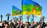 """""""أزطا أمازيغ"""" تعقد مؤتمرها الوطني الخامس بأكادير"""