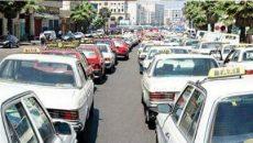 وزارةالمالية ( تجمد ) الدعم المخصص لتجديد أسطول سيارات الأجرة