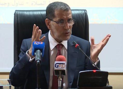 العثماني يشكو ثقل المسؤولية و ضعف الدعم الحزبي له و برلماني في البيجيدي : مامفاكينش مع أخطائك