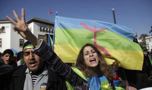 """التجمع العالمي الأمازيغي يطالب بإقرار """"إض يناير"""" عيدا رسميا وعطلة مؤدى عنها"""