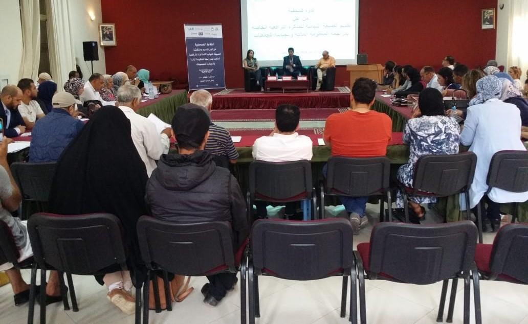 ندوة بمدينة مراكش من أجل  تقديم ومناقشة الصيغة النهائية  للمذكرة الترافعية الخاصة بمراجعة المنظومةًالمالية والجبائية للجمعيات